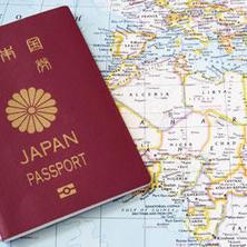 Como conseguir um visto de estudante para o Japão