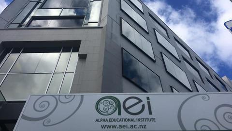 Auckland Campus