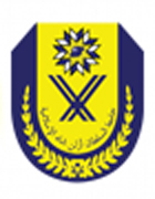 Sultan Azlan Shah Islamic University College