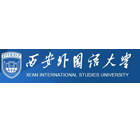 Xi'an International Studies University (XISU)